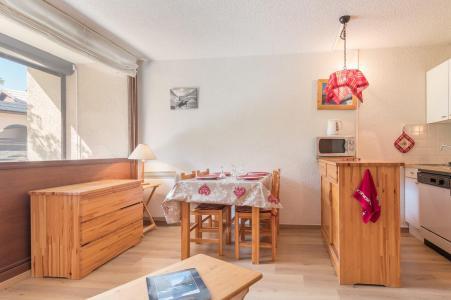 Аренда на лыжном курорте Апартаменты 2 комнат 6 чел. (Первый этаж) (HUMD5) - La Résidence Ferme d'Augustin - Montgenèvre