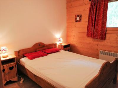 Séjour au ski Residence Refuge De L'alpage