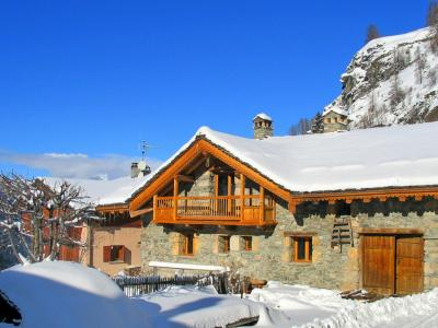 Location au ski Chalet Coeur du Paradis - Peisey-Vallandry - Extérieur hiver