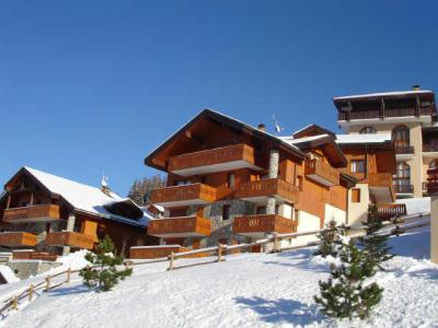 Rental Peisey-Vallandry : Residence Choucas winter