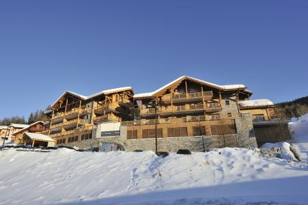 Rental Peisey-Vallandry : Résidence l'Orée des Neiges winter