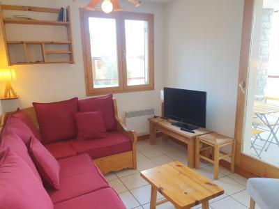 Location au ski Appartement 3 pièces 7 personnes (07 R) - Résidence les Presles - Peisey-Vallandry - Appartement