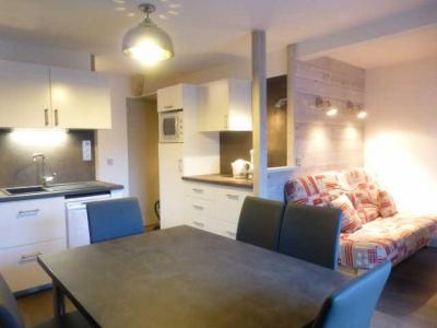 Location au ski Appartement 3 pièces coin montagne 6 personnes (4202) - Residence Neige Et Soleil B - Peisey-Vallandry