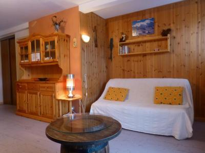 Location à Peisey-Vallandry, Résidence Neige et Soleil B