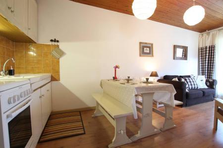 Аренда на лыжном курорте Апартаменты 2 комнат 2 чел. (001) - Maison en Pierre - Pelvoux - апартаменты