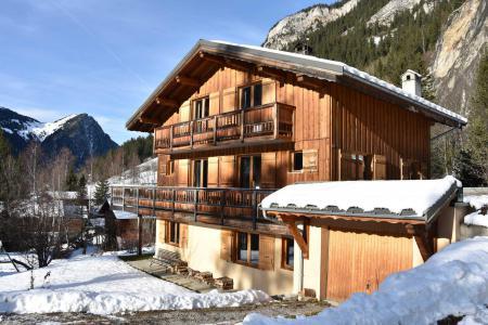 Ski en famille Chalet Bas de Chavière