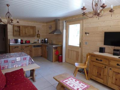 Rent in ski resort 3 room apartment 4 people - Chalet le Flocon - Pralognan-la-Vanoise - Apartment