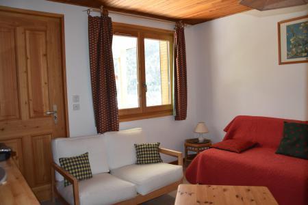 Недорогой отдых на лыжной станции Chalet les Rameaux