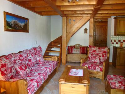 Rent in ski resort 4 room apartment 6 people (24) - Résidence la Ferme de Pralognan - Pralognan-la-Vanoise