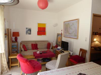 Rent in ski resort 3 room apartment 6 people (2) - Résidence les 4 Saisons - Pralognan-la-Vanoise