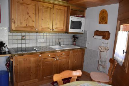 Residence Les Alpages De Pralognan A