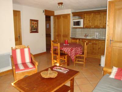 Rent in ski resort 3 room apartment 4 people (8B) - Résidence les Alpages de Pralognan B - Pralognan-la-Vanoise