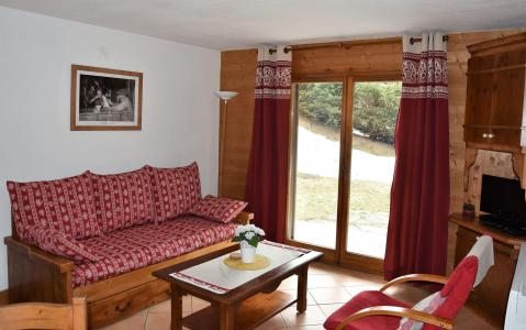 Rent in ski resort 3 room apartment 6 people (4B) - Résidence les Alpages de Pralognan B - Pralognan-la-Vanoise