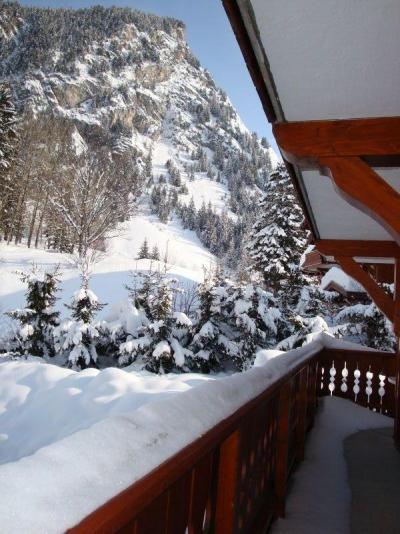 Rent in ski resort 2 room apartment sleeping corner 4 people (16) - Résidence les Alpages de Pralognan C - Pralognan-la-Vanoise - Winter outside