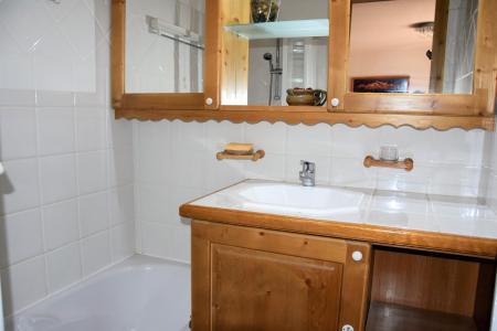 Rent in ski resort 3 room apartment 6 people (12) - Résidence les Alpages de Pralognan C - Pralognan-la-Vanoise