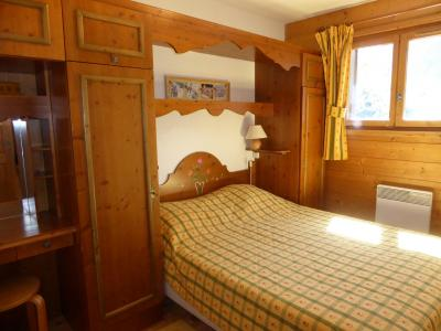 Rent in ski resort 3 room apartment 4 people (3) - Résidence les Alpages de Pralognan C - Pralognan-la-Vanoise
