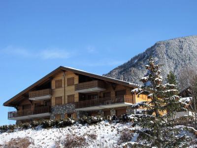 Rent in ski resort Résidence les Balcons de Villeneuve - Pralognan-la-Vanoise - Winter outside