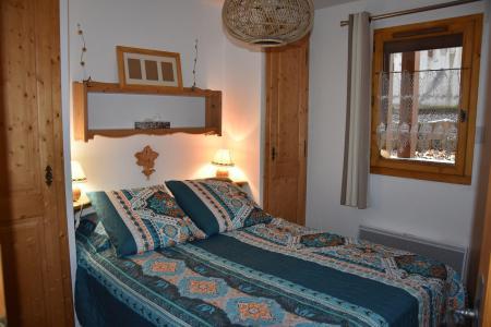Rent in ski resort 4 room apartment 8 people (2) - Résidence les Chalets du Vallonnet - Pralognan-la-Vanoise