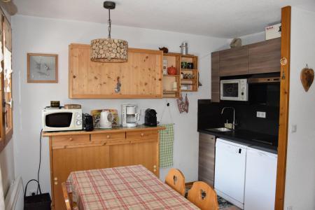 Rent in ski resort 3 room apartment 6 people (B6) - Résidence les Glaciers - Pralognan-la-Vanoise