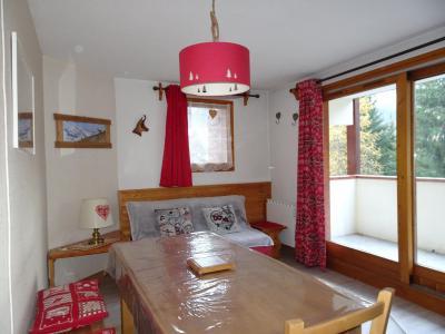 Rent in ski resort 3 room apartment 6 people (A1) - Résidence les Glaciers - Pralognan-la-Vanoise