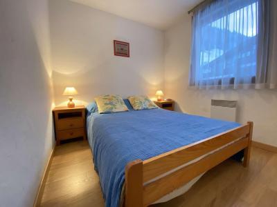 Аренда на лыжном курорте Апартаменты 3 комнат 6 чел. (01B) - Les Chalets de Very - Praz sur Arly - Двухспальная кровать