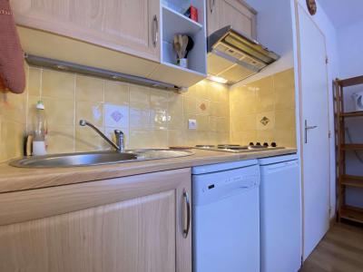 Аренда на лыжном курорте Апартаменты 3 комнат 6 чел. (01B) - Les Chalets de Very - Praz sur Arly - Небольш&