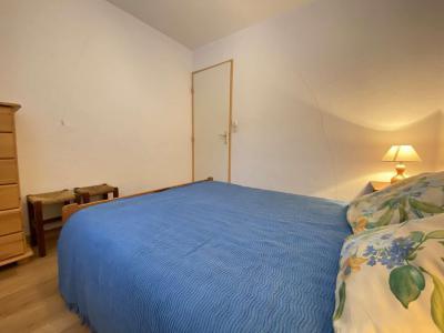 Аренда на лыжном курорте Апартаменты 3 комнат 6 чел. (01B) - Les Chalets de Very - Praz sur Arly
