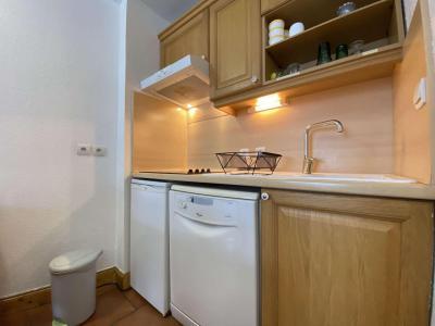 Аренда на лыжном курорте Апартаменты 3 комнат 6 чел. (110) - Résidence les Ecrins - Praz sur Arly - Небольш&
