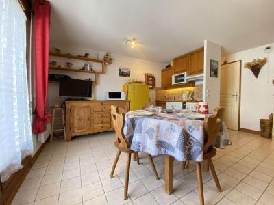 Аренда на лыжном курорте Апартаменты 3 комнат 5 чел. (1220) - Résidence les Pistes d'Or 1 - Praz sur Arly - Стул