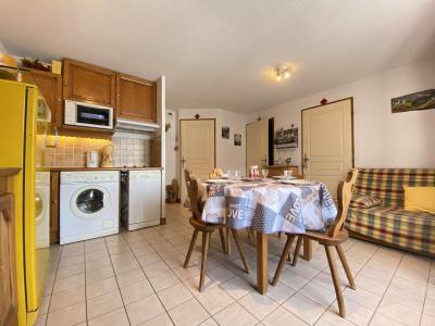 Аренда на лыжном курорте Апартаменты 3 комнат 5 чел. (1220) - Résidence les Pistes d'Or 1 - Praz sur Arly - Стол