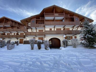 Выходные на лыжах Résidence les Pistes d'Or 2
