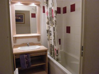 Location au ski Appartement 2 pièces cabine 6 personnes (B12) - Résidence des Gentianes - Puy-Saint-Vincent