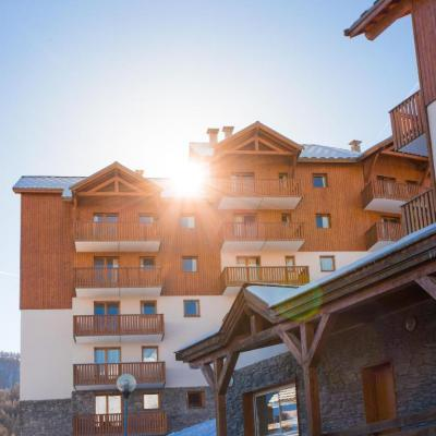 Location au ski Résidence Les Gentianes - Puy-Saint-Vincent - Réception