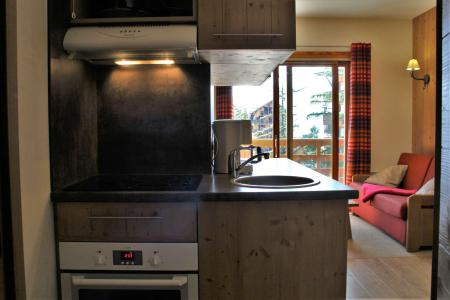 Аренда на лыжном курорте Апартаменты 2 комнат 5 чел. (309) - Résidence Antarès - Risoul