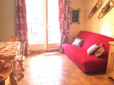 Accommodation Résidence le Villaret II