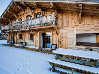 Rent in ski resort 4 room chalet 8 people (1) - Chalet Cosy - Saint Gervais - Winter outside