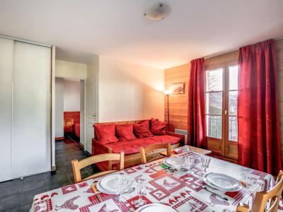 Бронирование апартаментов на лыжном куро Les Arolles