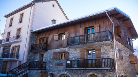 Лыжные каникулы по системе все включено Chalet l'Adret