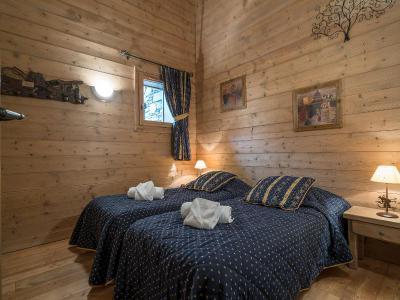 Rent in ski resort 4 room apartment 8 people (C11) - Les Chalets du Gypse - Saint Martin de Belleville