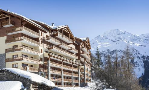 Аренда на лыжном курорте Résidence Club MMV l'Étoile des Cîmes - Sainte Foy Tarentaise - зимой под открытым небом