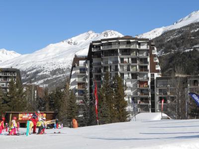 Лыжные каникулы по системе все включено Résidence Concorde 5