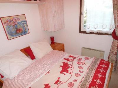 Location au ski Appartement 4 pièces 7 personnes (528) - Residence Le Clos Des Cavales - Serre Chevalier - Lit double