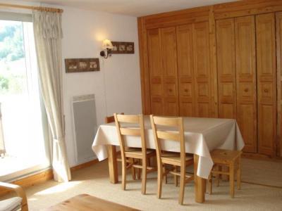 Location au ski Appartement 3 pièces 6 personnes (75) - Residence Plaine Alpe - Serre Chevalier - Coin repas