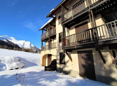 Недорогой отдых на лыжной станции Résidence Saint Appolonie