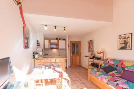 Ski apartment rental Résidence Serre Chatier