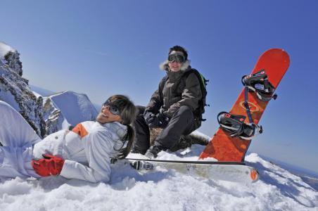 Location au ski VVF Villages Massif du Sancy - Super Besse - Extérieur hiver