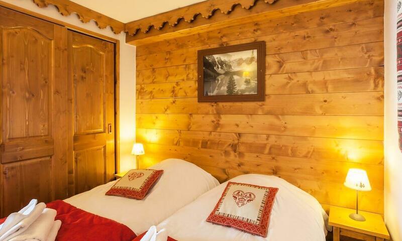 Аренда на лыжном курорте Апартаменты 4 комнат 8 чел. (Sélection ) - Résidence l'Ecrin des Neiges - Maeva Home - Tignes - зимой под открытым небом