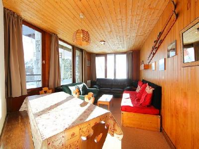 Лыжные каникулы по системе все включено Les Hauts du Val Claret