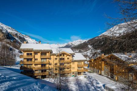 Лыжные каникулы по системе все включено Résidence le Lodge des Neiges C