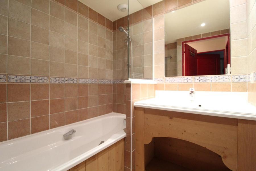 Аренда на лыжном курорте Апартаменты 2 комнат 4 чел. (A201) - Résidence les Alpages - Val Cenis - апартаменты